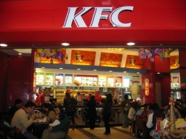 Kfc Restaurants In Costa Rica Sold To Mexican Mogul Costa
